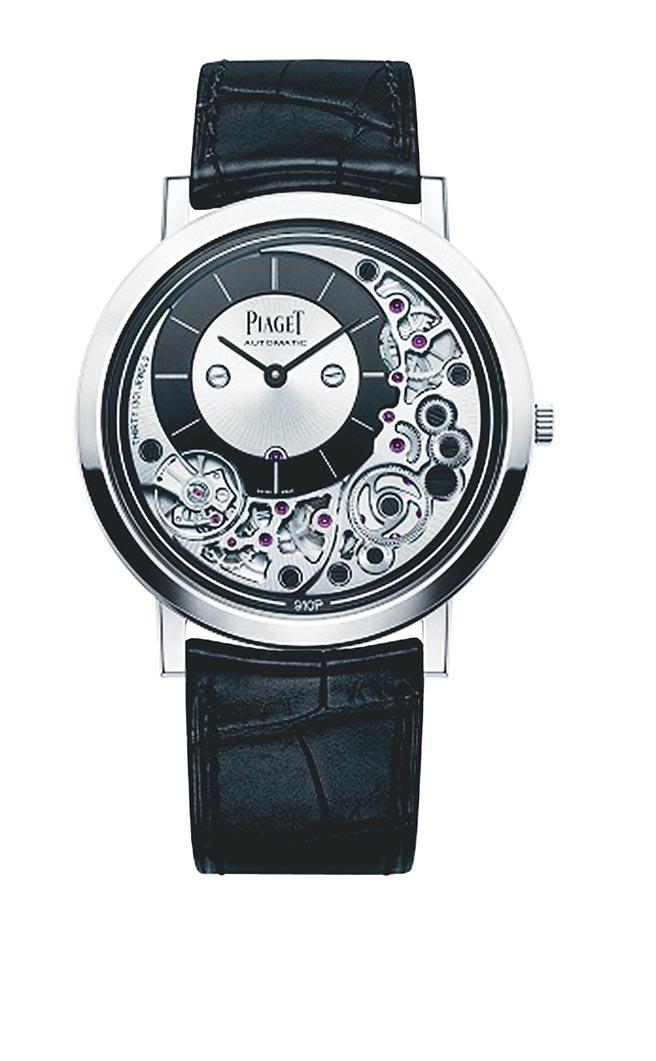 伯爵Altiplano Ultimate 910P 18K白金超薄自動上鍊腕表,97萬元。(PIAGET提供)