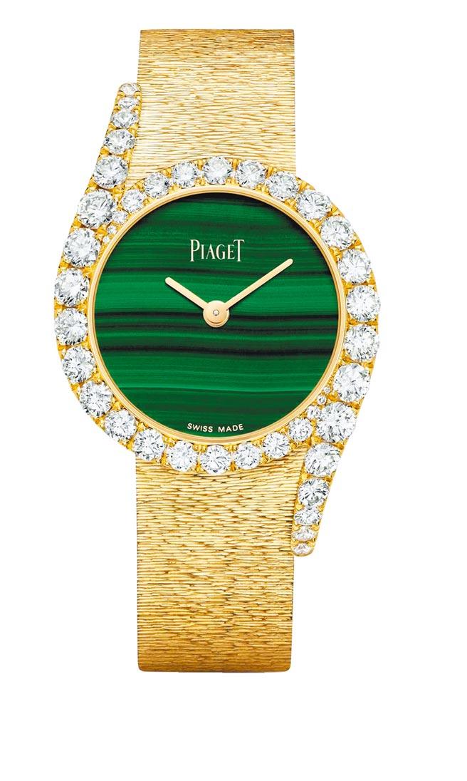 伯爵Limelight Gala孔雀石珠寶表,264萬元。(PIAGET提供)