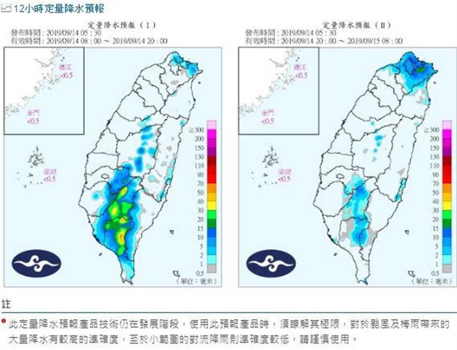 低壓帶北抬,台灣3地區變天。(圖/中央氣象局)