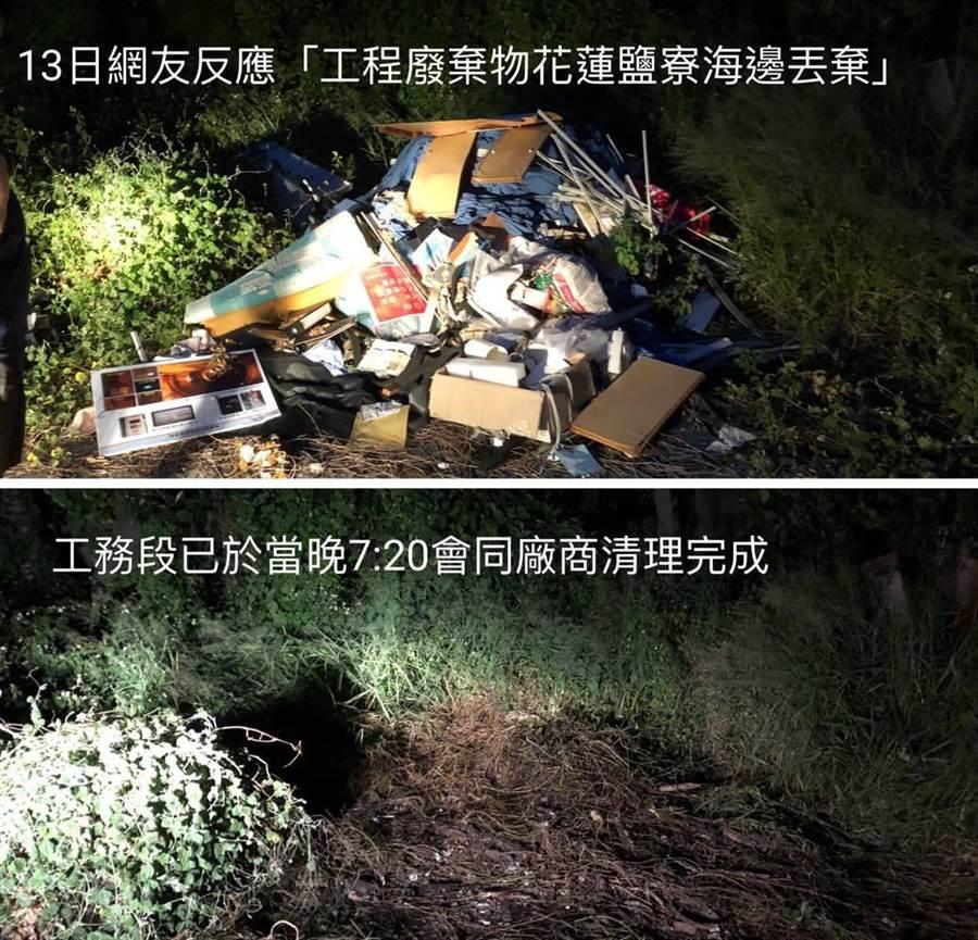 工務段說明,已經漏夜將廢棄物清除,將會督促包商責任。(民眾提供/王志偉花蓮傳真)