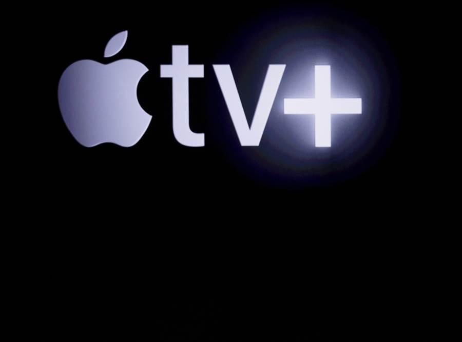 外資認為,Apple TV+免費試用一年,將衝擊蘋果獲利。(圖/美聯社)