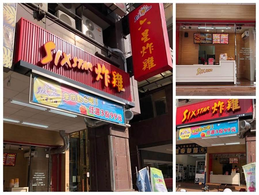 卜蜂在台中開出全台首家「六星炸雞」店,強調全部採用自家國產雞肉。(圖/業者提供)