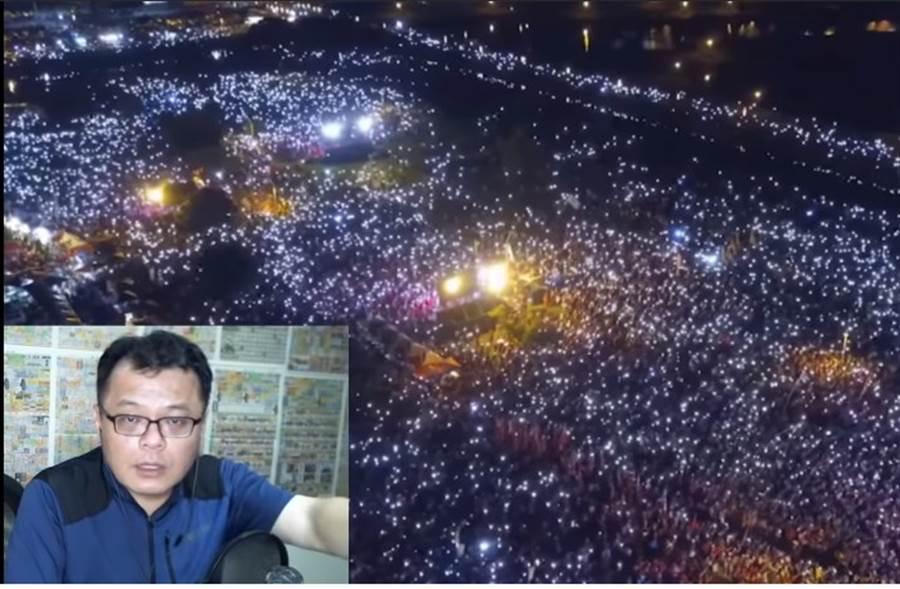 陳揮文稱自己現在看的民調就是畫面中的造勢照片。(取自陳揮文YouTube)