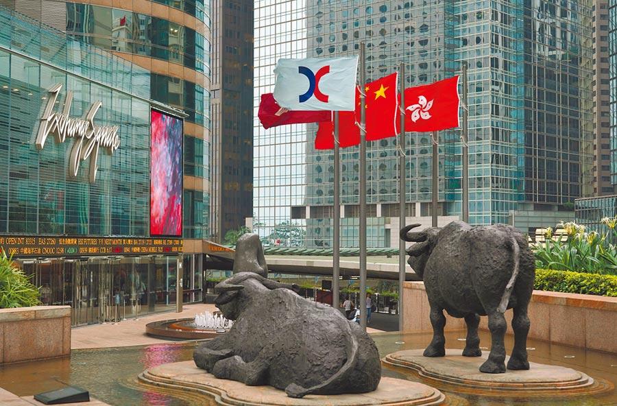 香港再獲評全球最自由經濟體,圖為香港交易廣場。(中新社)