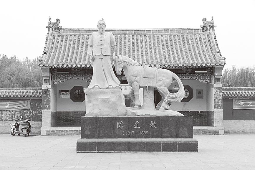台北府首任知府為陳星聚,後人在其河南老家設了紀念館。(本報系資料照片)