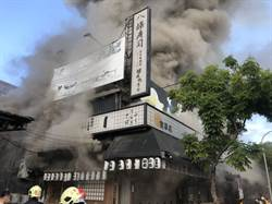 三峽八條壽司驚傳火警 店面幾乎全毀