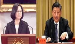 章念馳:「兩制台灣方案」是替一國兩制去污名化
