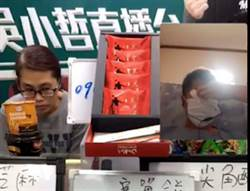 吳小哲被打後首次面對鏡頭 苦籌百萬醫藥費