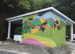 公厕是城市品质指标 中市大坑风景区公厕变身新风貌