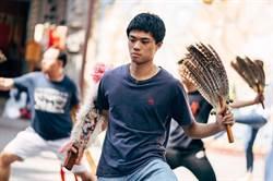「學生影像新星獎」入圍名單揭曉 展現青春視野