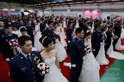 海空軍3對同性新人 首度報名聯合婚禮
