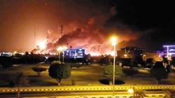 沙国两炼油厂 遭无人机袭击