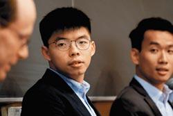 黃之鋒訪美 促貿易談判掛鉤香港問題