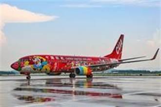 全球首架西遊主題彩繪客機亮相廣州