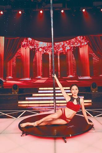 安妮跳鋼管舞腹肌升級