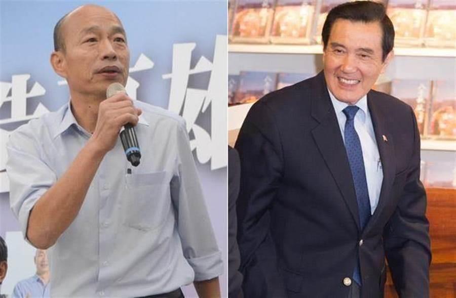 國民黨總統參選人韓國瑜(左)、前總統馬英九(右)。(合成圖/中時資料照)