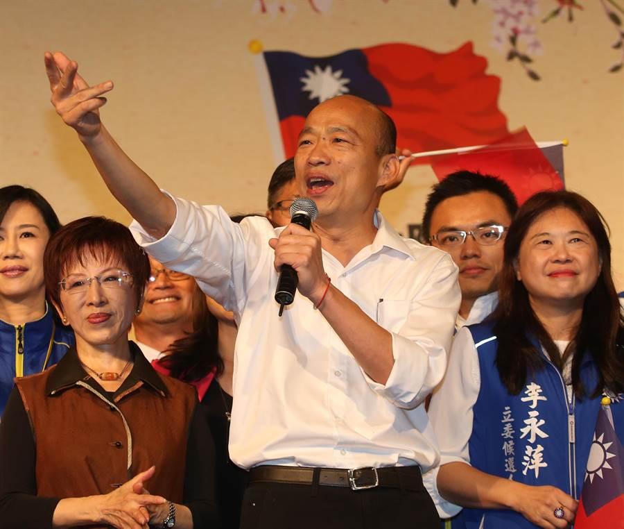 國民黨總統參選人韓國瑜(中)。(陳君瑋攝)
