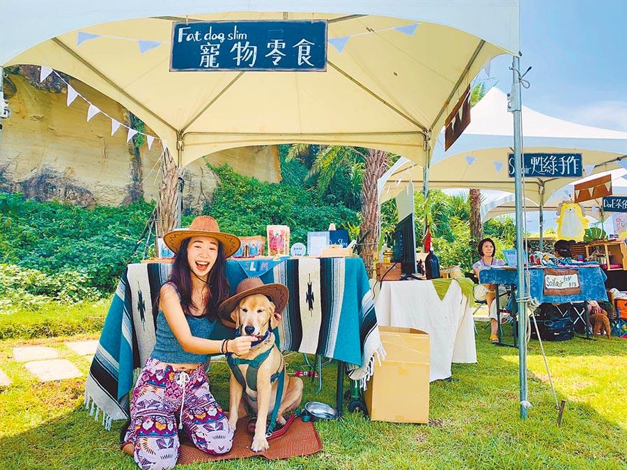 迎接中秋節連假,基隆和平島公園推出「島嶼市集」。(和平島公園提供/許家寧基隆傳真)