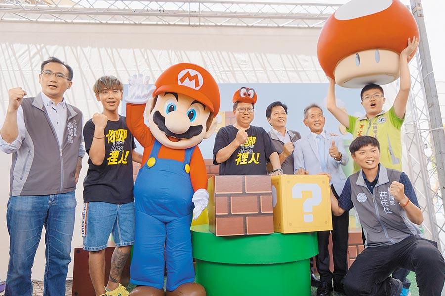 東京奧運代言人瑪利歐首次「出國」與城市合作,來到桃園宣傳全國運動會。(甘嘉雯攝)