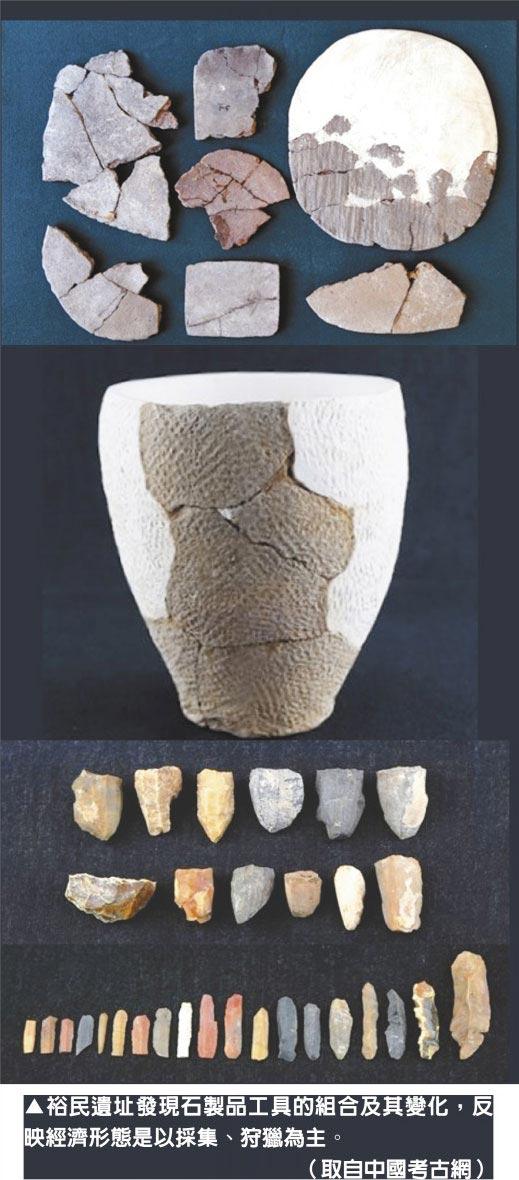 裕民遺址發現石製品工具的組合及其變化,反映經濟形態是以採集、狩獵為主。(取自中國考古網)