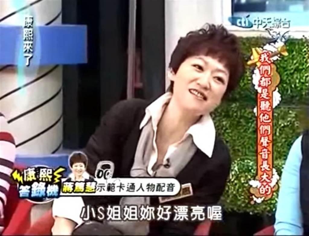 配音員蔣篤慧傳出離世消息,享年49歲。(圖/翻攝自康熙來了)