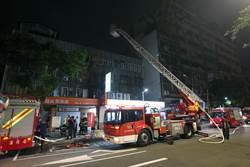 北市公寓火警 疑洗衣機起火釀禍