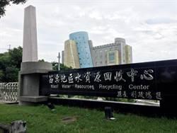 永续经营污水系统 苗县明年起徵收事业用户使用费