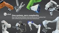 OnRobot推出單一系統解決方案 提升機器人相容性