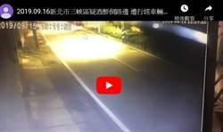 男子酒醉路倒遭碾死 肇逃女司機:我有報案