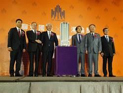 台灣史上規模最大案 世界明珠締造南港辦公新高價