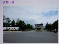 康林集團總裁擔任明道大學董事長 教團擔心「教職員被清洗」