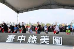台中綠美圖16日動土興建 2025年開館營運