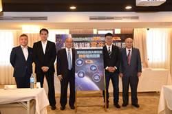 全國跨境電商競賽啟動 阿里巴巴B2B培育台灣電商人才