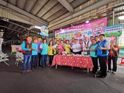 員林果菜市場一甲子 周六舉辦60周年蔬果嘉年華