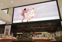 誠品台中園道店11年首次改裝 3賣點吸睛