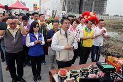 台南第一所9年一貫九份子國中小動土