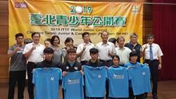 台北青少年桌球賽25日熱鬧開打