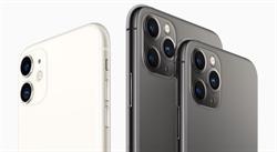 想買iPhone 11又想省荷包 全球這裡買最便宜