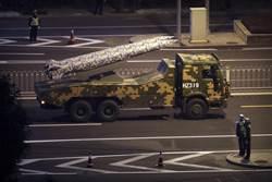 閱兵排練氣氛肅殺 北京酒店夜間禁出入