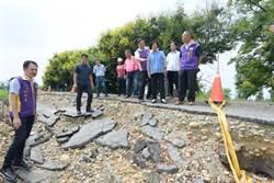 秀水鄉八堡第一東圳堤岸道路暴雨掏空路基 擋土牆崩落如碎石坡
