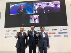 歐洲工具機展16日登場,台灣參展廠商及面積創新高,躍升為第二大參展國家或地區