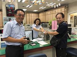 老舊家電設備汰換補助又來了 台南市年底前可申請