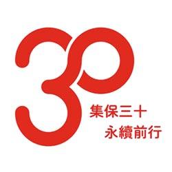 集保董座 林修銘當選ACG副主席
