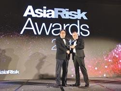 第20屆亞洲風險獎 亞洲最佳ETF供應商 元大投信獲獎