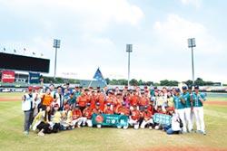 台灣人壽 助不老棒球隊圓夢