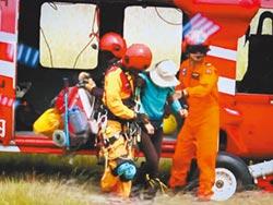 女山友眼遭竹刺傷 直升機救援