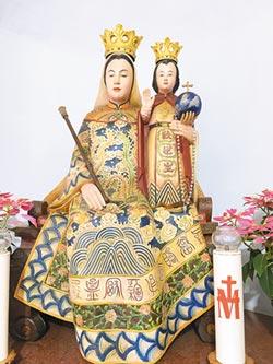 罕見 梅山中華聖母著清朝官服
