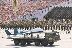 翼龍打開歐洲窗口 陸軍售塞爾維亞