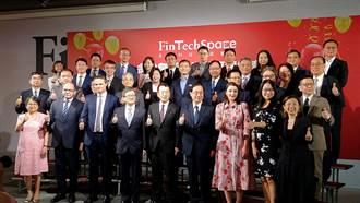 《金融》金融科技創新園區慶周年,成果端上桌