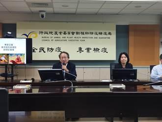 台灣首例 高雄鴨場檢出H5N5禽流感病毒